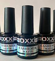 "OXXI Professional Matte Top Coat ""Cashemir"" матовый топ, 8 мл"
