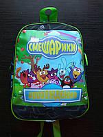 Рюкзак детский  Смешарики, фото 1