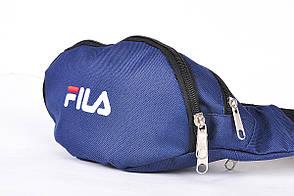Поясная сумка Бананка Fila, Синяя, Непромокаемый полиэстер