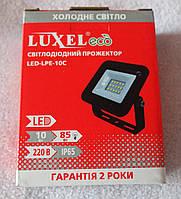 Led прожектор светодиодный 10W Luxel LPE-10C