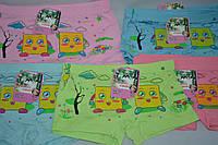 Трусы детские печенье TMN Бамбук Разные цвета
