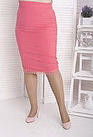 Женская классическая юбка для полных Астра коралл