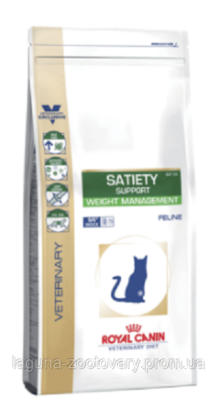 Корм для контроля избыточного веса у кошек, 1,5кг/ Роял Канин SATIETY WEIGHT MANAGEMENT FELINE