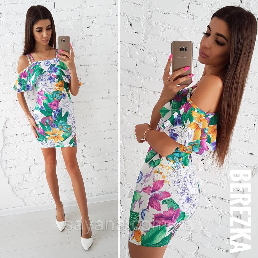ec5fa497edd Купить Женское платье из люрекса с рюшей