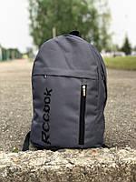 Темно-серый спортивный, городской рюкзак Reebok, есть опт, фото 1