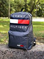 Темно-серый спортивный, городской рюкзак Tommy Hilfiger, есть опт