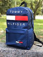 Темно-синий спортивный, городской рюкзак Tommy Hilfiger, есть опт