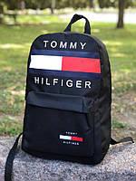 Черный спортивный, городской рюкзак Tommy Hilfiger, есть опт