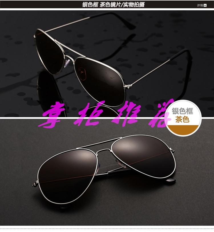 a00dfa3c561f Солнцезащитные очки для мужчин поляризованные линзы - ФОП Давиденко М.М. в Черниговской  области