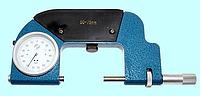 Скоба рычажная СРП 50-75 0,001