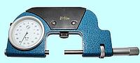 Скоба рычажная СРП 25-50 0,001