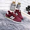 Кроссовки женские New Balance бордо 5283, спортивная обувь