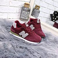 Кроссовки женские New Balance бордо 5283, спортивная обувь, фото 1