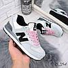 Кроссовки женские New Balance голубой + розовый 5284, спортивная обувь