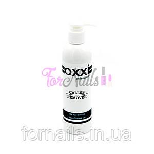 OXXI Callus Remover 250 мл