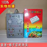 Бытовой таймер с нагрузкой до 600Вт HB-2000, фото 2