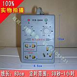 Бытовой таймер с нагрузкой до 600Вт HB-2000, фото 3