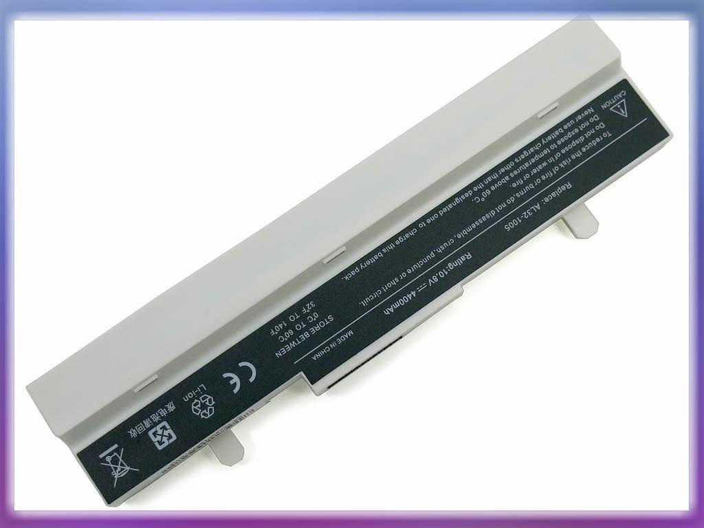 Аккумулятор ASUS AL32-1005 Eee PC 1001P 10.8V 4400mAh 6Cell White