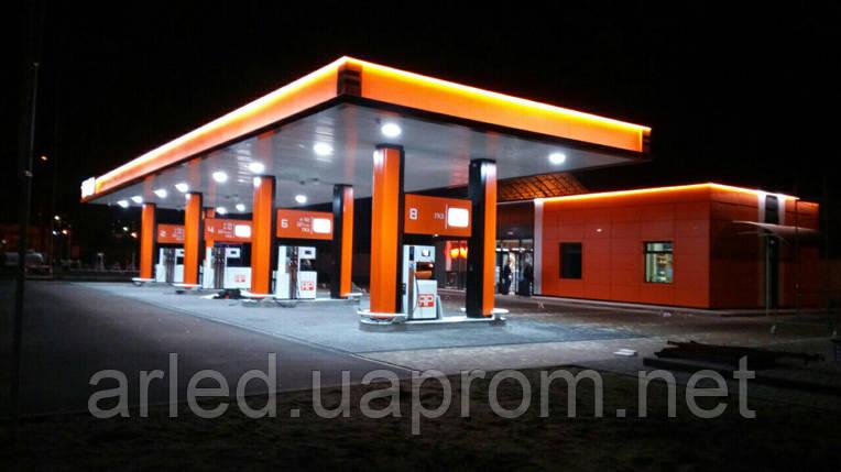 LED светильники для автозаправочных станций  ODAZS - 90 Вт., фото 2