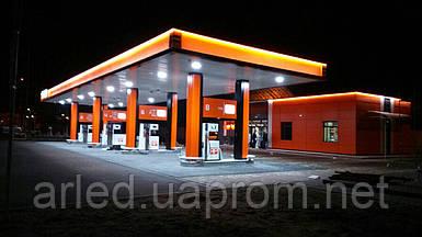 LED светильники для автозаправочных станций  ODAZS - 90 Вт.