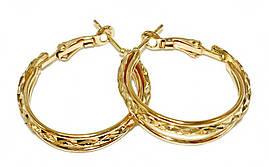 Булатные серьги-кольца с рифлением. Цвет: позолота. Диаметр: 3 см. Ширина: 7 мм.