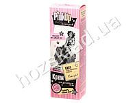 Крем для депиляции тела PinkUp 100мл