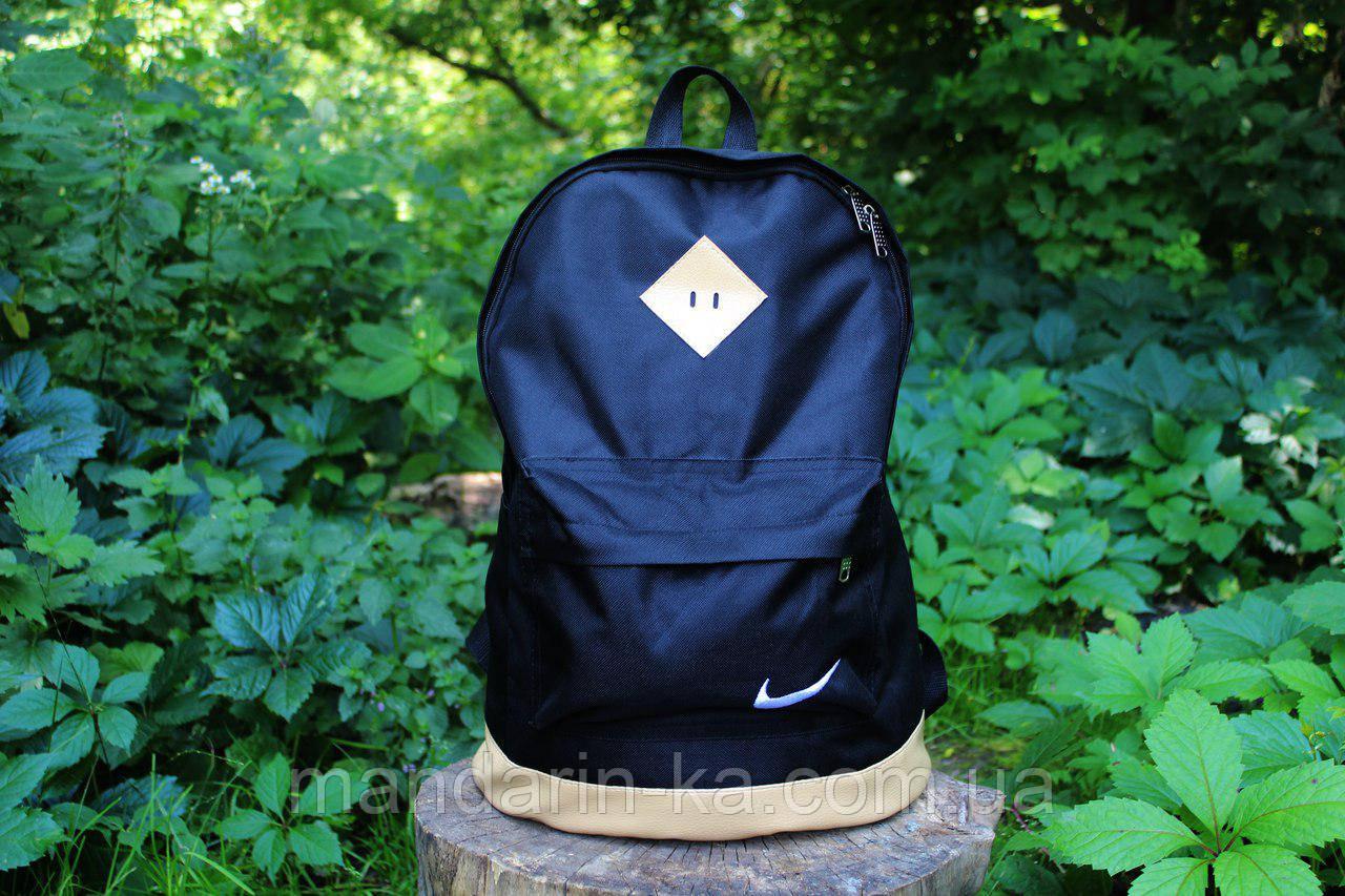 Рюкзак городской  Nike Найк  черно-бежевый  (реплика)
