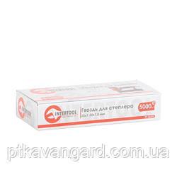 Гвоздь для степлера PT-1603 25 мм 1,0x1,25 мм 5000 шт/упак. INTERTOOL PT-8625