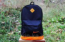 Рюкзак городской  Nike Найк  сине-оранжевый  (реплика)