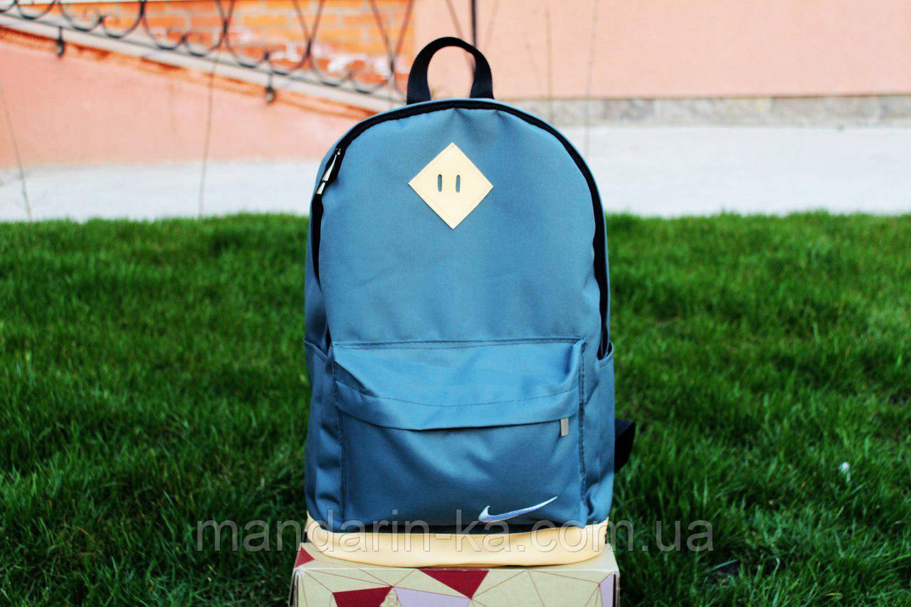Рюкзак городской  Nike Найк  сине -бежевый  (реплика)