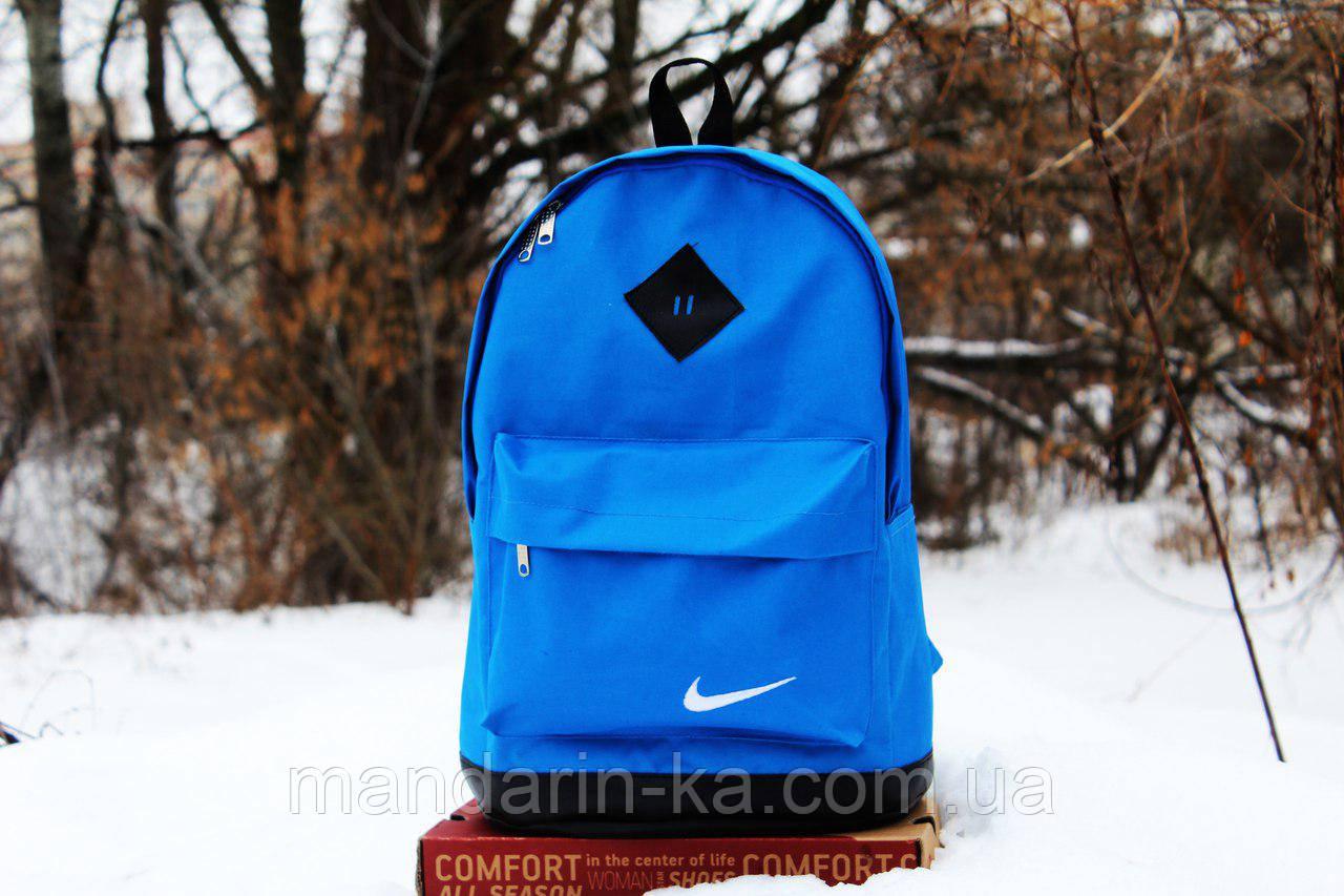 Рюкзак городской  Nike Найк  сине- черный   (реплика)