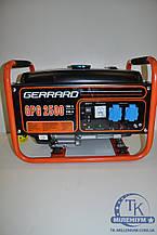 GERRARD бензогенератор 2.2 кВт GPG2500