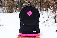 Рюкзак городской  Nike Найк  черно-малиновый   (реплика)