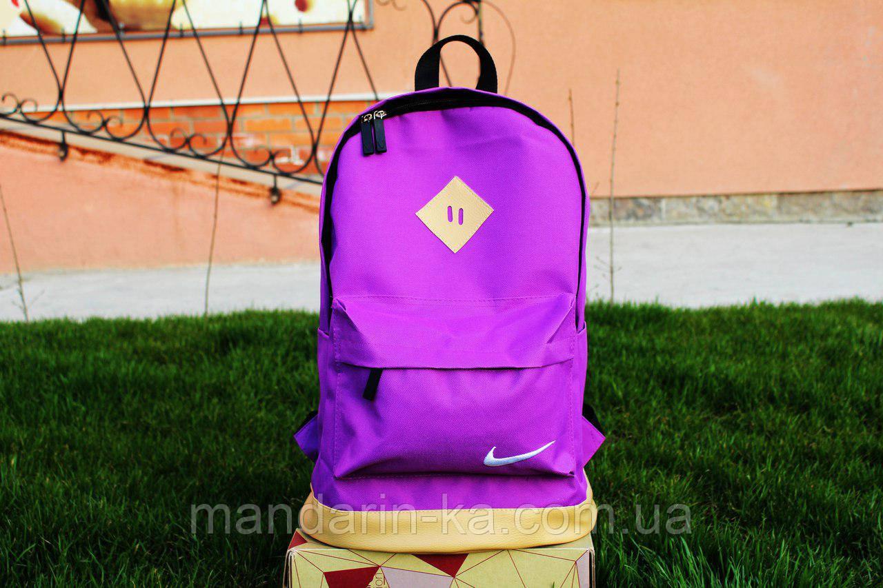 Рюкзак городской  Nike Найк сиреневый (реплика)