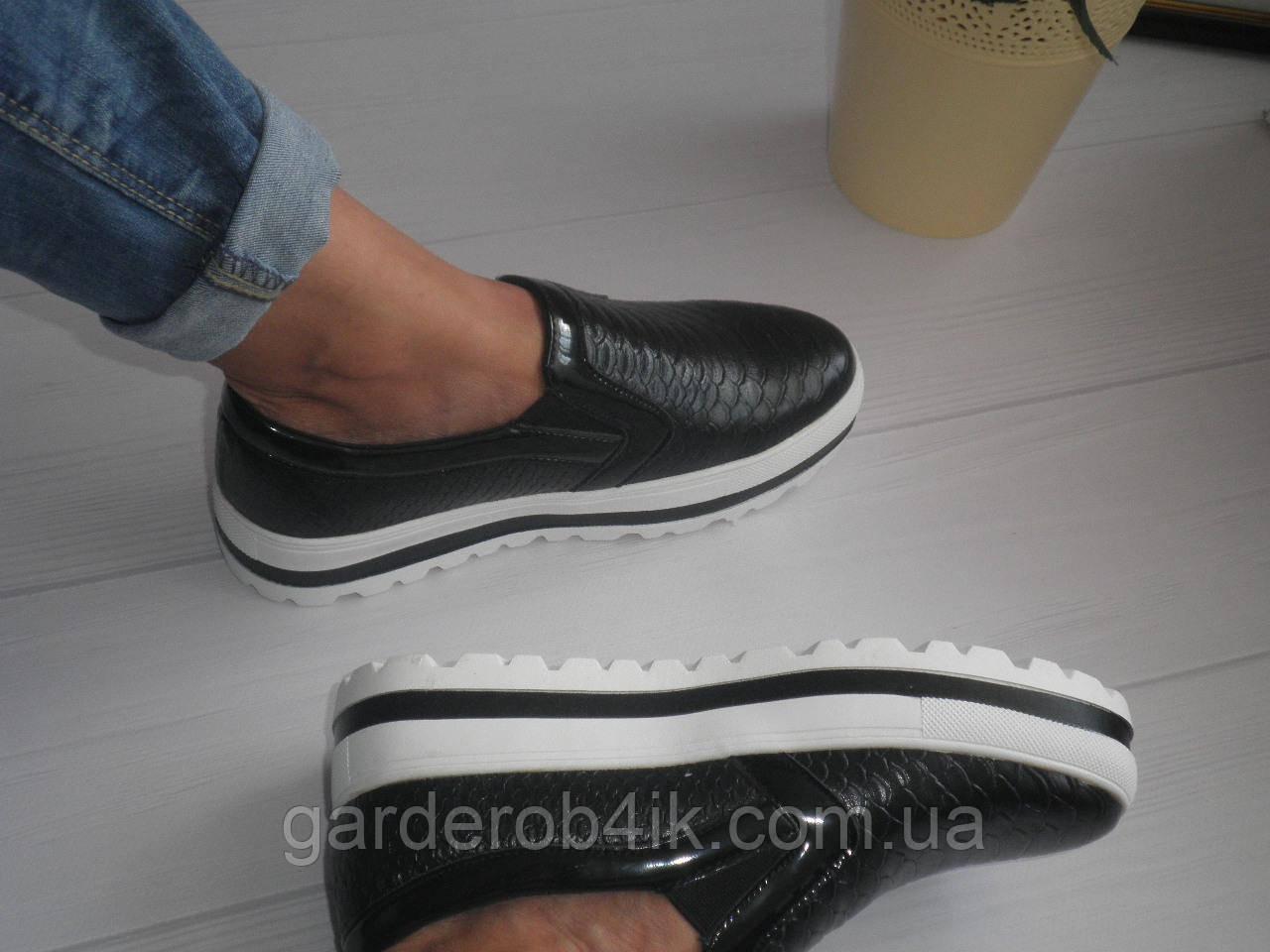 Женские туфли слипоны на платформе купить недорого в Украине оптом и ... 2d359e693a7