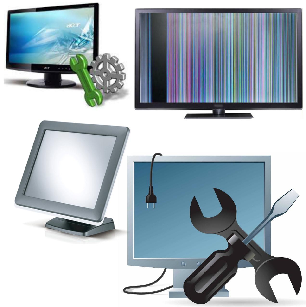 Ремонт мониторов и телевизоров