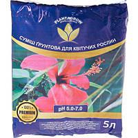 Смесь грунтов PlantaGrow для цветущих растений 5 л
