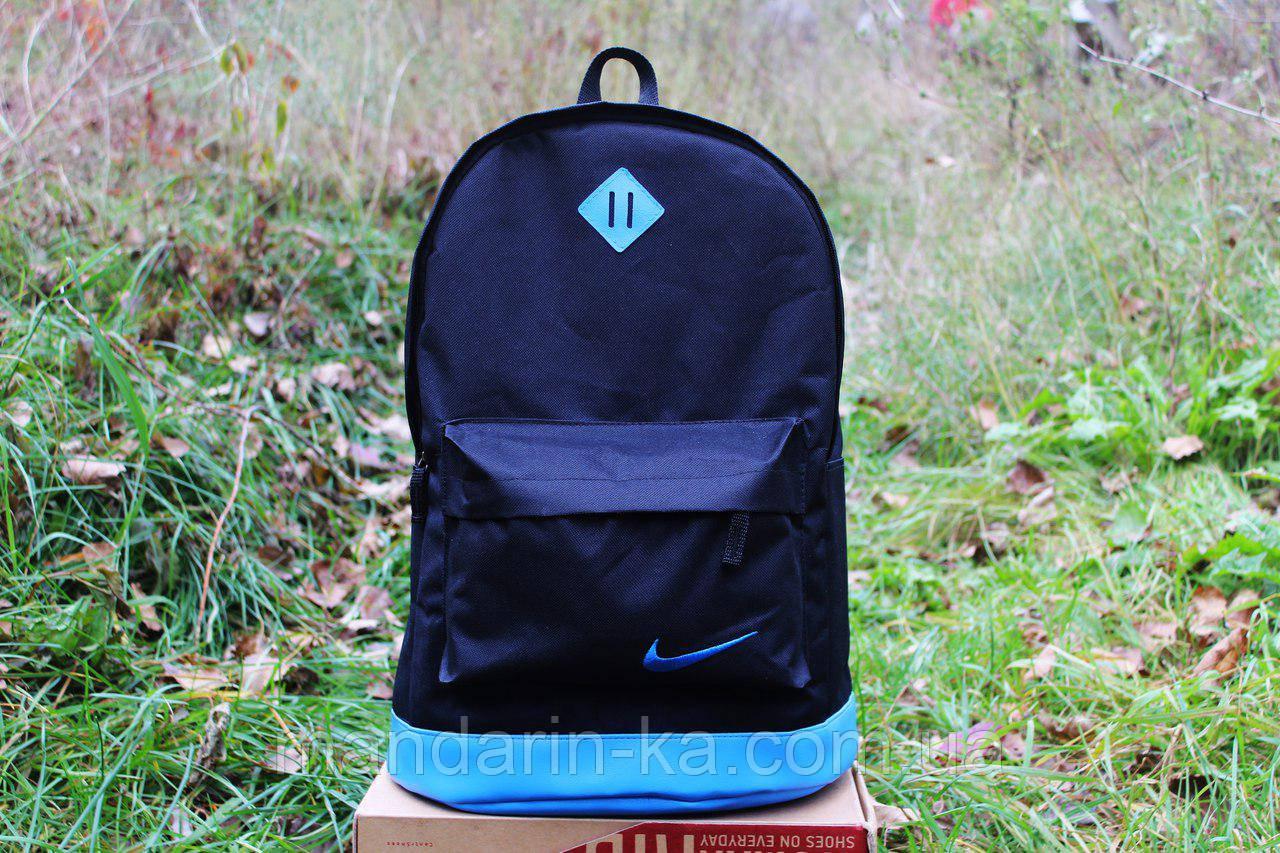 Рюкзак городской  Nike Найк сине-голубой (реплика)