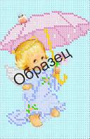 """Схема для вышивки бисером """"Ангел с зонтиком"""""""