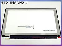 """Матрица 13.3"""" Slim eDP (1920*1080, IPS, 30pin слева, без креплений) AUO B133HAN03.0, Матовая. Матрица для"""