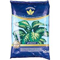 Смесь грунтов PlantaGrow для декоративно-лиственных растений 10 л
