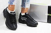 Кроссовки женские черные Nike Air  Max 95 ( Реплика ААА+), фото 1