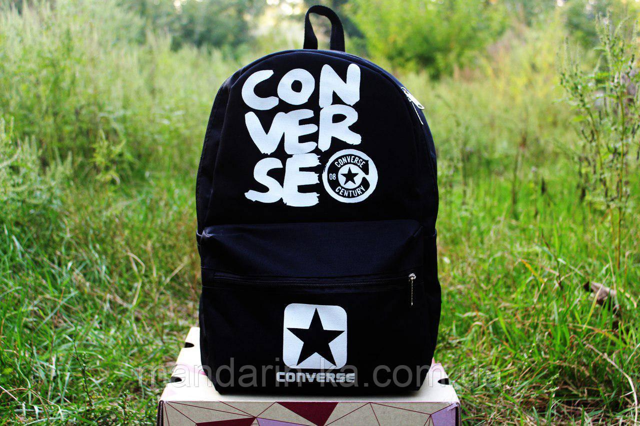 Рюкзак городской Converse Конверс черный   (реплика)