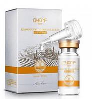 QYANF VC Original Liquid Сыворотка с витамином С от пигментации