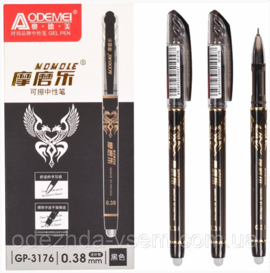 Ручка пишет - стирает, черный цвет