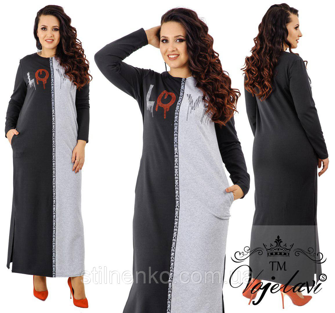 Спортивное женское платье со стразами( серый )