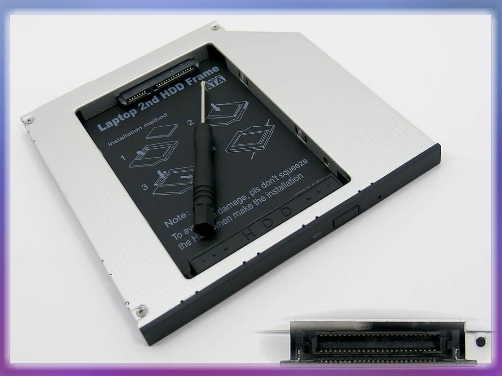 Карман для установки второго жесткого диска SATA в отсек DVD-RW IDE 9.