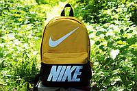 Рюкзак городской  Nike Найк желто-черный (реплика)