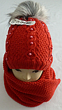 Комплект шапка з бубоном і хомут зимовий, різні кольори, фото 2