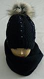 Комплект шапка з бубоном і хомут зимовий, різні кольори, фото 3
